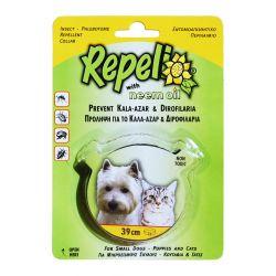 Repello – Απωθητικό κολάρο για μικρόσωμους σκύλους & γάτες