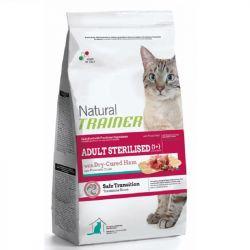 Natural Trainer Sterilized Προσούτο 1,5kg - Ξηρά τροφή γάτας